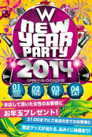 NEW YEAR PARTY 2014 @名古屋のクラブ W