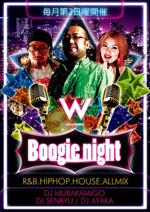 Boogie night @名古屋のクラブ W