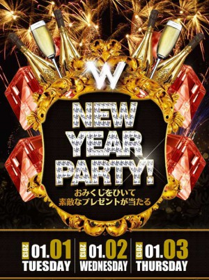 NEW YEAR PARTY 2013 @名古屋のクラブ W