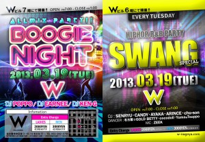 SWANG SP @名古屋のクラブ W