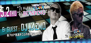 7F-happy EDM 6F-BUMPING @名古屋のクラブ W