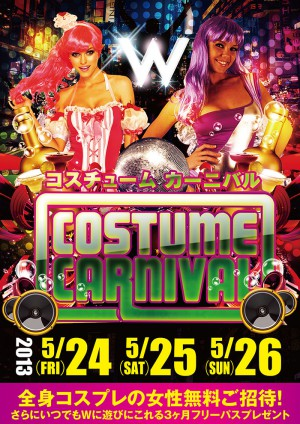 costume carnival @名古屋のクラブ W