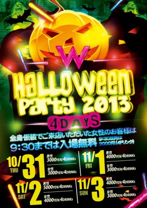 halloween party @名古屋のクラブ W