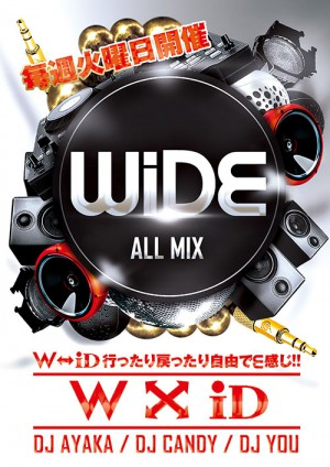 WiDE @名古屋のクラブ W