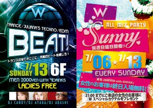 Sunny and BEAT  @名古屋のクラブ W
