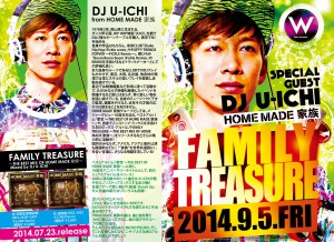 9/5 DJ U-ICHI from HOME MADE 家族 @名古屋のクラブ W