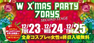 Xmas party second @名古屋のクラブ W