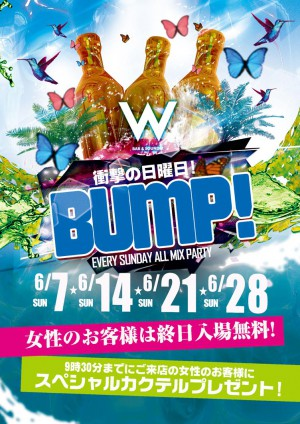 BUMP @名古屋のクラブ W