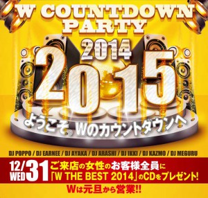 Count Down party @名古屋のクラブ W