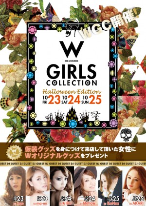 W girls collection ハロウィーン @名古屋のクラブ W