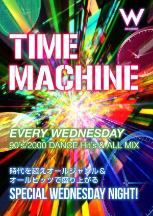 Time Machine @ 名古屋のクラブ W