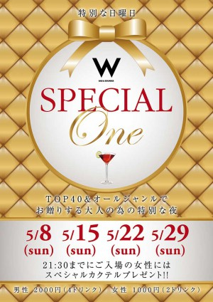 SPECIAL ONE @名古屋のクラブ W