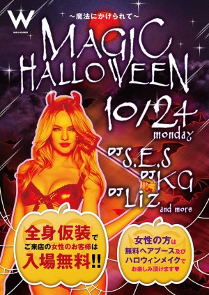 MAGIC HALLOWEEN
