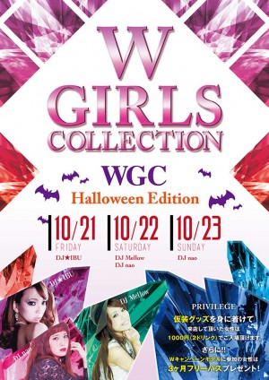 W Girls Collection