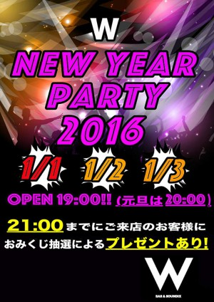 NEW YEAR PARTY @名古屋のクラブ W