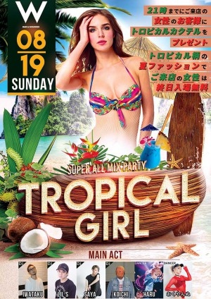 tropical-girl
